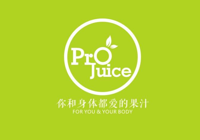 Pro Juice 清体果蔬汁包装