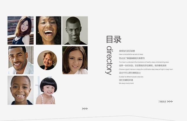 画册设计技巧分享:企业宣传画册的设计元素