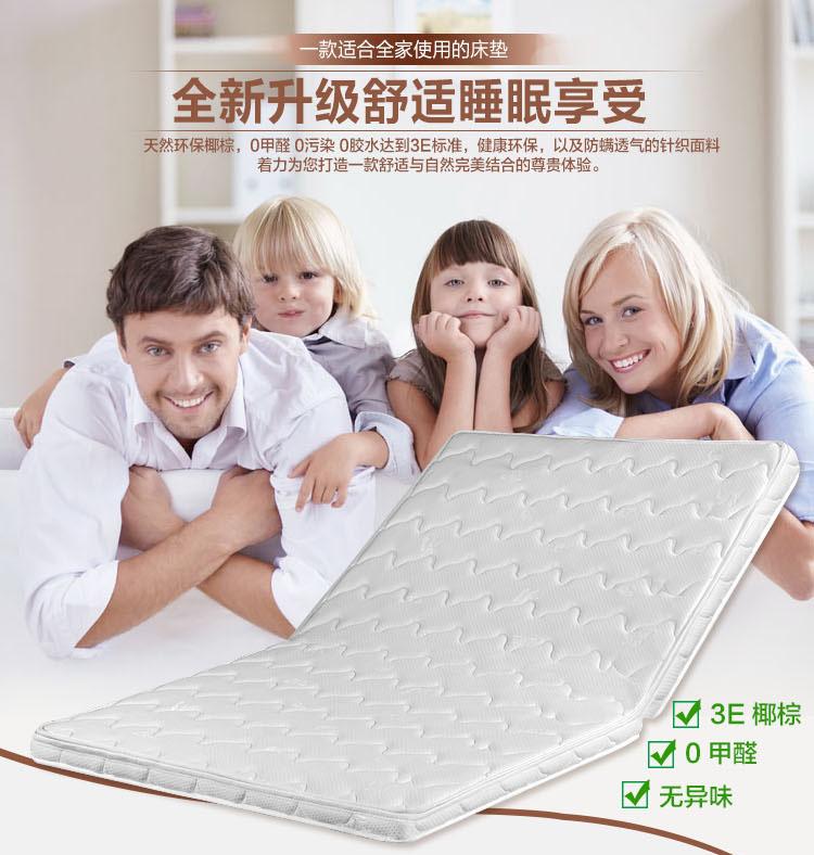 香宝莲床垫详情页